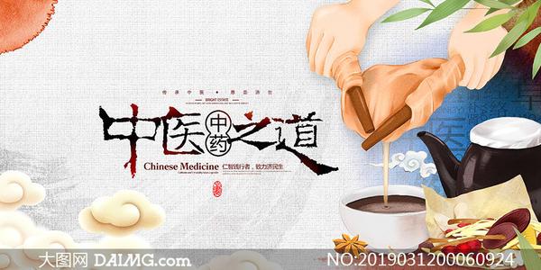 中医药力量要发挥能量了,世界你准备好了吗?