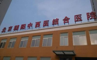 北京最好的耳鼻喉医院推荐,北京最强耳鼻喉科