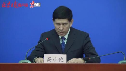北京对医疗机构开展全面检查,包括CT、B超等是否存在新冠病例