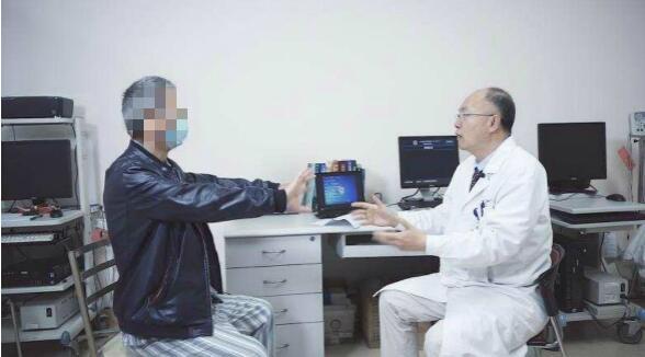 """国内建立首个帕金森中西医一站式诊疗中心,多管齐下共同抗""""帕"""""""